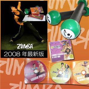 ZUMBA(ズンバ)2008年最新版 (米国版正規品) - 拡大画像