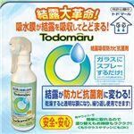 結露吸水スプレー トドマール 【4本組】