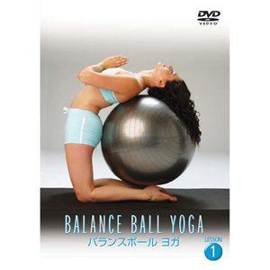 バランスボール DVD(2枚組)