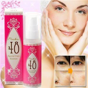 美容液「pinko48」