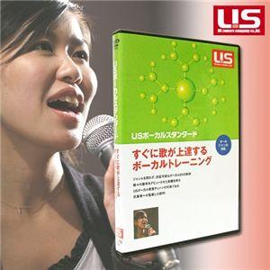 すぐに歌が上達するボーカルトレーニング DVD - 拡大画像