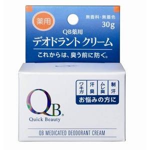 QB薬用デオドラントクリーム-2