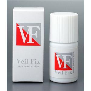 首用美容液 VEIL FIX(ヴェイル フィックス) 20ml - 拡大画像