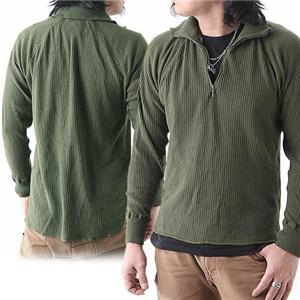 ジップセーター デッドストック 1221 M