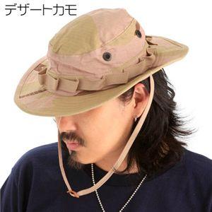 ジャングルハット デザート カモ( 迷彩) L