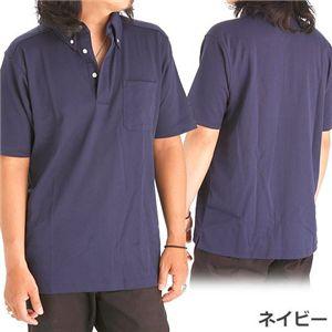 COOLBIZ ドライメッシュBDシャツ ネイビー Sサイズ