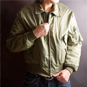 アメリカ軍放出 -10度対応ノメックスジャケット オリーブ S