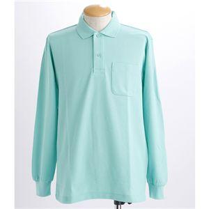 BIG 鹿の子ポケット付き長袖ポロシャツ ミントグリーン 4Lサイズ