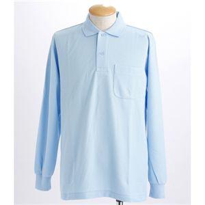 BIG 鹿の子ポケット付き長袖ポロシャツ サックス 【5Lサイズ】の写真1