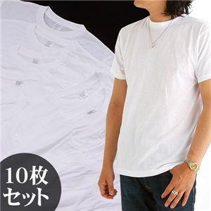 【メンズ10枚セットTシャツ│ホワイト】画像1