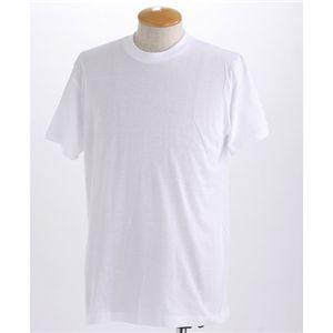 【メンズ10枚セットTシャツ│ホワイト】画像2
