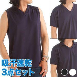 吸汗速乾素材Tシャツ3型セット ネイビー XLサイズ - 拡大画像