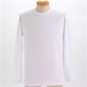 オープンエンドヤーンロングTシャツ2枚セット ホワイト+杢グレー 4XLサイズ