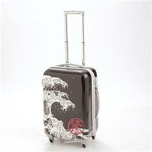 波乗り達人スーツケース 11NT-B01 ブラック
