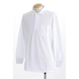 ビッグサイズポケット長袖ポロシャツ ホワイト 3Lサイズ