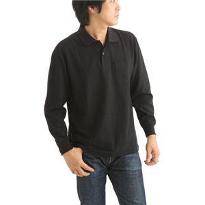 ビッグサイズポケット長袖ポロシャツ ブラック Lサイズ h02
