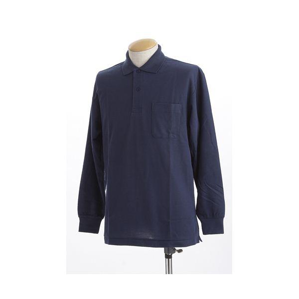 ビッグサイズポケット長袖ポロシャツ ネイビー 4Lサイズf00