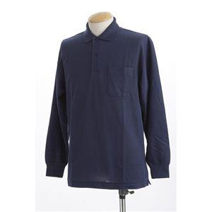 ビッグサイズポケット長袖ポロシャツ ネイビー 5Lサイズ
