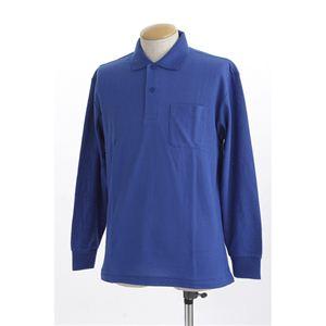 ビッグサイズポケット長袖ポロシャツ ロイヤルブルー Lサイズ h01