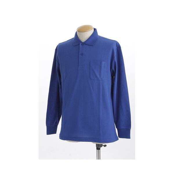 ビッグサイズポケット長袖ポロシャツ ロイヤルブルー Lサイズf00