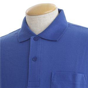 ビッグサイズポケット長袖ポロシャツ ロイヤルブルー 4Lサイズ h02