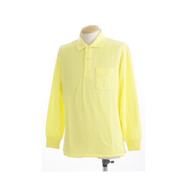 ビッグサイズポケット長袖ポロシャツ イエロー Lサイズf00