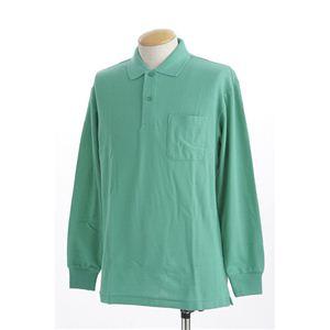 ビッグサイズポケット長袖ポロシャツ グリーン 4Lサイズ h01