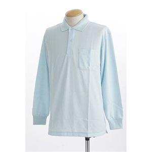 ビッグサイズポケット長袖ポロシャツ サックス Lサイズ h01