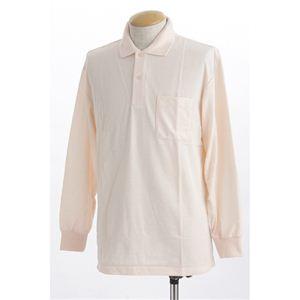 ビッグサイズポケット長袖ポロシャツ ソフトピンク 4Lサイズ h01