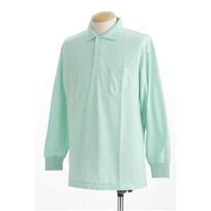 ビッグサイズポケット長袖ポロシャツ ミント Lサイズ h01