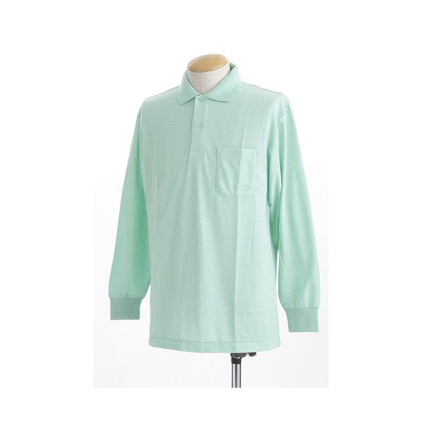 ビッグサイズポケット長袖ポロシャツ ミント Lサイズf00