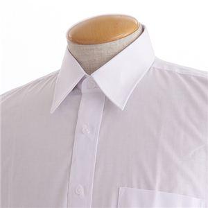 百貨店取り扱いメーカー ホワイトワイシャツ ホワイト Lサイズ