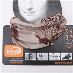 スペイン製COOLWIND多目的ヘッドスカーフ カーキ