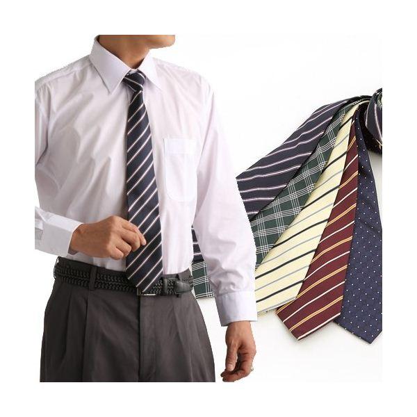 ネクタイ5本セットおまけ長袖ワイシャツつき Yシャツ1枚+ネクタイ5本セット M 【 6点お得セット 】 f00