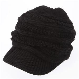 ツマミ烏帽子ニットキャップ ブラック