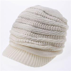 ツマミ烏帽子ニットキャップ ホワイト - 拡大画像