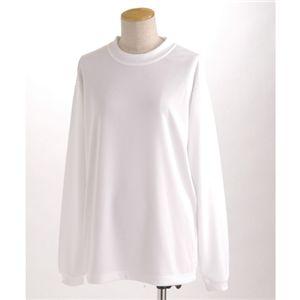 肌ざわり最高 スポーツ吸汗速乾ロング袖Tシャツ 2枚SET ホワイト 【XSサイズ】の写真1
