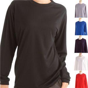 肌ざわり最高 スポーツ吸汗速乾ロング袖Tシャツ 2枚SET ホワイト 【XSサイズ】の写真2