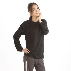 肌ざわり最高 スポーツ吸汗速乾ロング袖Tシャツ 2枚SET ブラック 【XSサイズ】の写真2