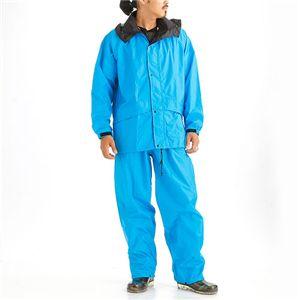 耐水圧10000mm 雨対策レインセットアップ ブルー ELサイズ