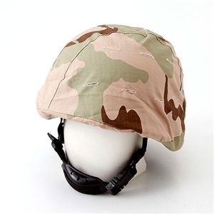 アメリカ軍M-88フリッツヘルメットレプリカ【ミリタリーテイスト】HMO016NR-2000 デザート - 拡大画像