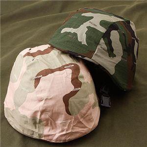 米軍M-88フリッツヘルメットレプリカ【ミリタリーテイスト】HMO016NR-2000 デザート