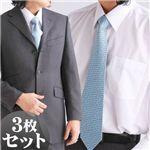 ワイシャツ3枚セット VV1950 Mサイズ【長袖】