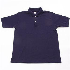 ドライメッシュアクティブ半袖ポロシャツ ネイビー 3L