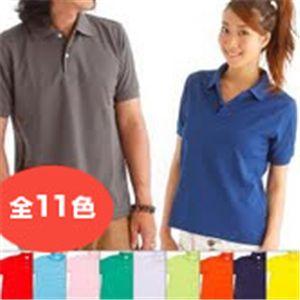 ドライメッシュアクティブ半袖ポロシャツ ネイビー 3L h02