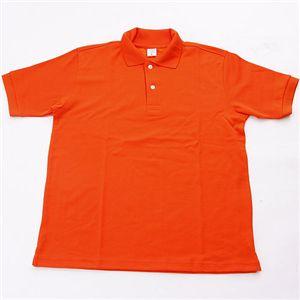 ドライメッシュアクティブ半袖ポロシャツ オレンジ 3L
