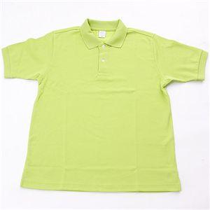 ドライメッシュアクティブ半袖ポロシャツ アップルグリーン 3L