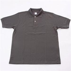 ドライメッシュアクティブ半袖ポロシャツ ダークグレー 3L