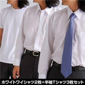 ホワイト長袖ワイシャツ2枚+ホワイト Tシャツ...の紹介画像2