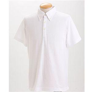 クールビズ BDドライポロシャツ ホワイト S h01